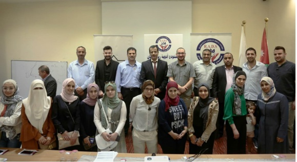 Computed Tomography Workshop and Quality Control in Amman, Jordan