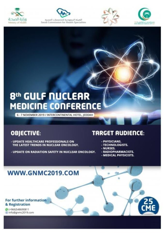Radiation Safety Workshop in the GNMC 2019 in Jeddah