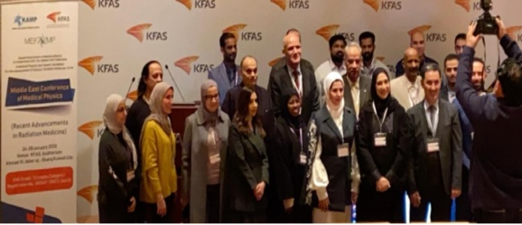 KAMPS organized Conference in Recent Advancement in Radiation Medicine