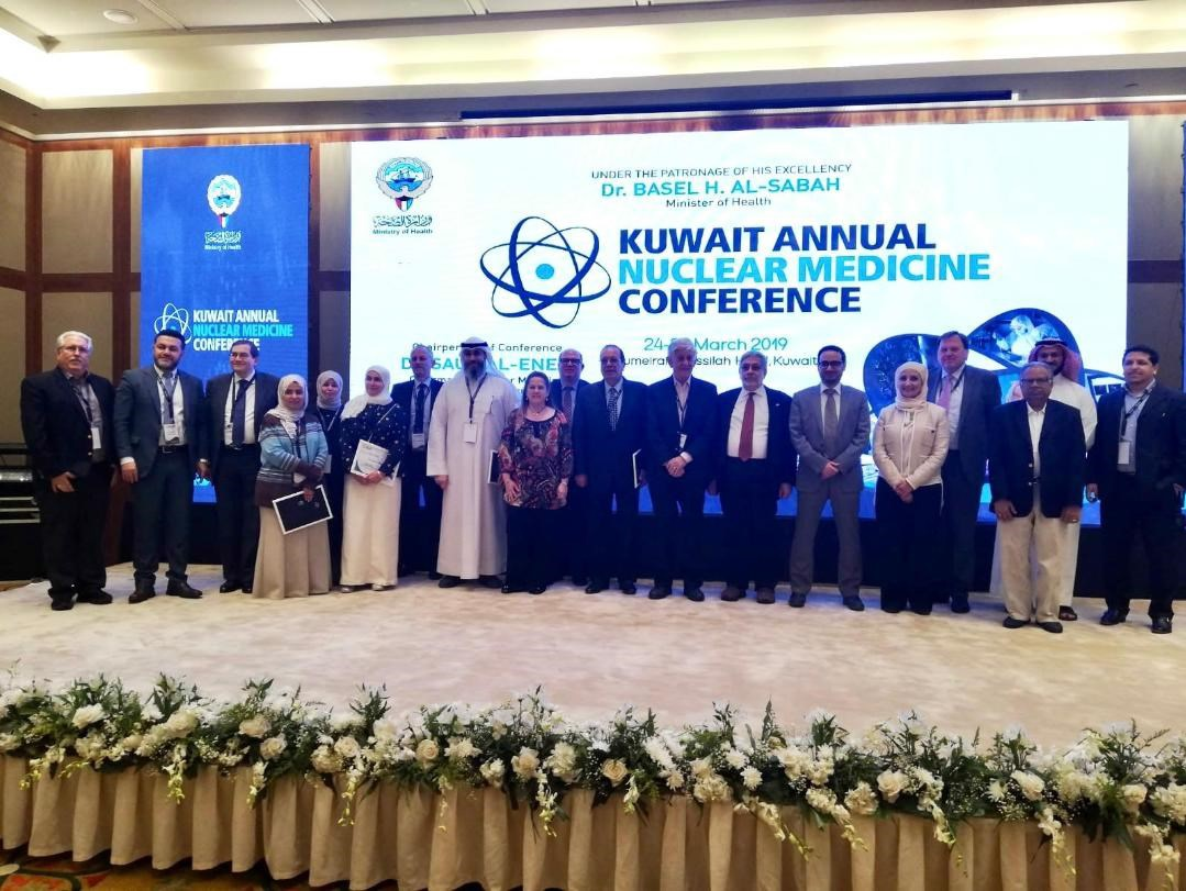 Kuwait Annual Meeting of Nuclear Medicine