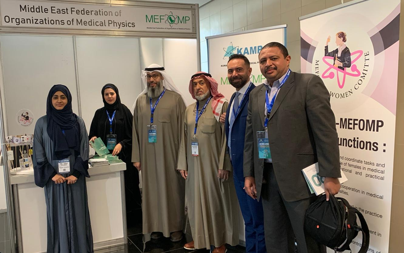 MEFOMP participated as partnership in ICRM2020