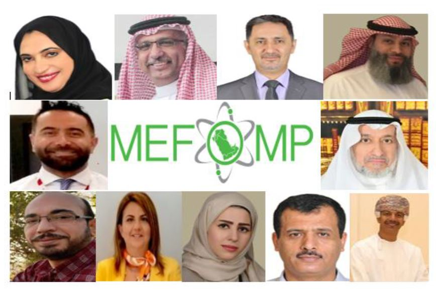 MEFOMP ExCom Elections postponed for one year
