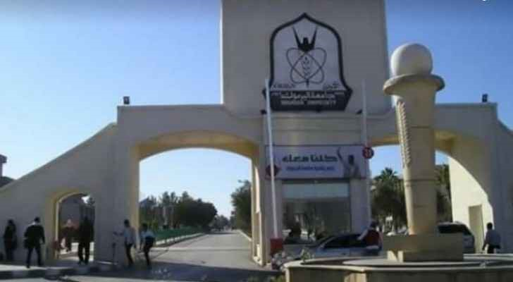 New program of Master of Science degree in Medical Physics in Yarmouk University